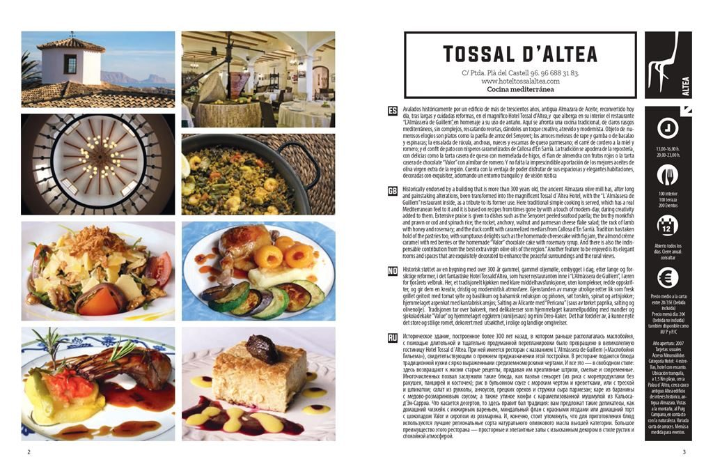El Hotel Tossal d'Altea incluido en la Guía El Gourmet de la Marina 2019